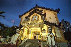 Maha Sasana Ramsi Burmese Buddhist Temple
